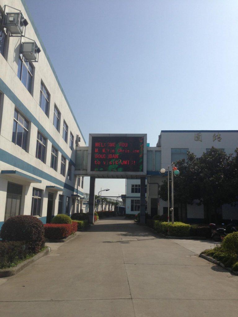 Visite à Nanjing